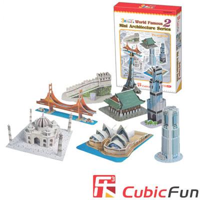 Cubic Fun 智慧3D立體拼圖『迷你建築系列二』