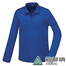 【ATUNAS 歐都納】男款抗菌除臭刷毛長袖保暖POLO衫 A-P1627M 寶藍