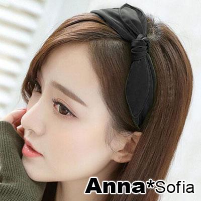 【滿額再7折】AnnaSofia 東大門側雙層蝶結 韓式髮箍(酷黑系)