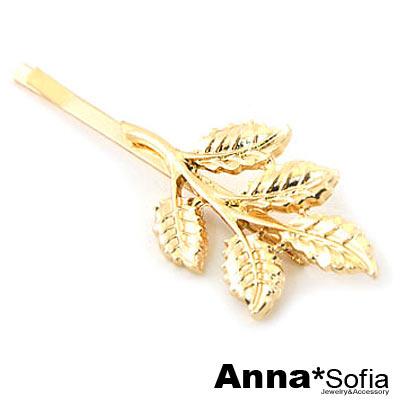 AnnaSofia 桂冠金葉款 一字小髮夾
