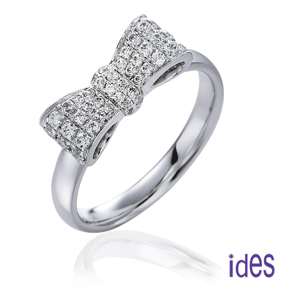 ides愛蒂思 浪漫蝴蝶結設計款鑽石戒指