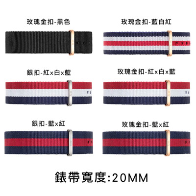 DW Daniel Wellington 尼龍錶帶