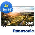 Panasonic國際 50吋 4K 智慧聯網 液晶顯示器+視訊盒 TH-50EX550W