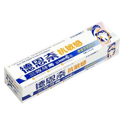 德恩奈 抗敏三效牙膏 130g
