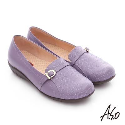 A.S.O 舒適樂活 全真皮六邊形車線奈米休閒鞋 紫