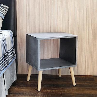 Amos-親肌水泥系多功能置物邊桌(40x35x50)