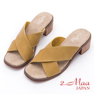 2.Maa - 亮色磨砂質感交叉釦環涼鞋 - 黃