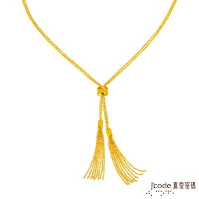 J'code真愛密碼 流金夢想黃金項鍊