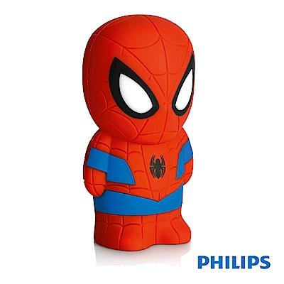飛利浦 PHILIPS LIGHTING LED可攜式床邊燈-蜘蛛人(71768)