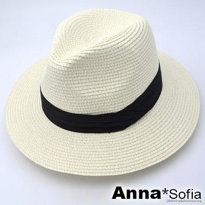 AnnaSofia 黑層摺帶 寬簷防曬遮陽紳士帽爵士帽草帽(米系)