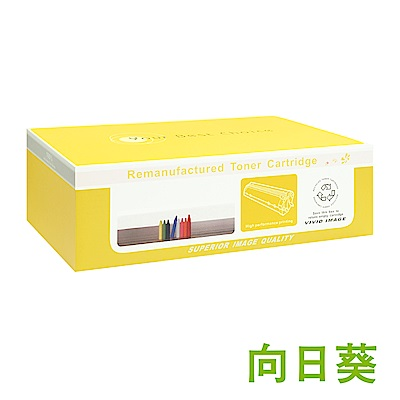向日葵 for HP C8543X/43X 黑色高容量環保碳粉匣