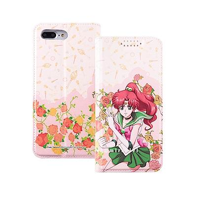 美少女戰士 iPhone 7/8 Plus(5.5吋) 皮套__木星仙子