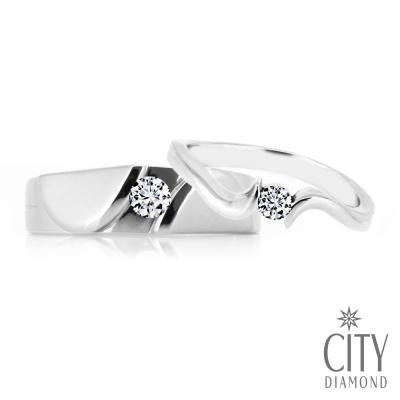 City Diamond『XO情人』 10 分八心八箭鑽石對戒