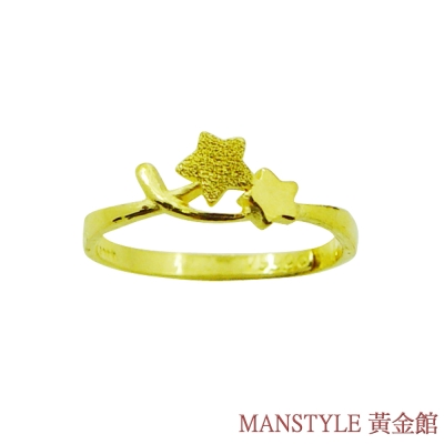 MANSTYLE 惺惺相惜黃金戒指 (約0.45錢)