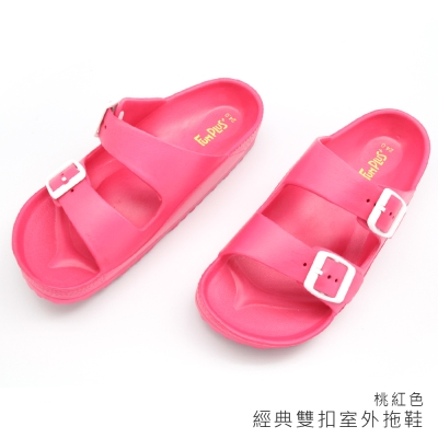 經典雙扣多功能拖鞋-桃紅色