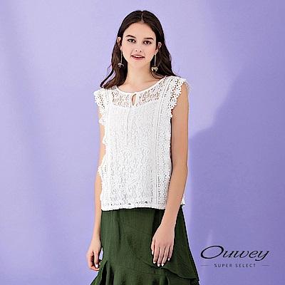 OUWEY歐薇 碎花蕾絲綁帶造型無袖上衣(白)