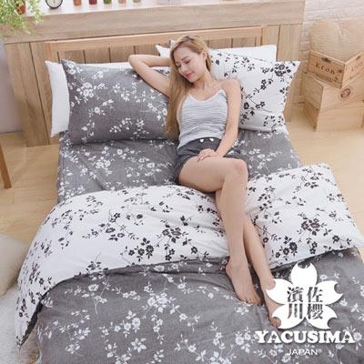 濱川佐櫻-戀戀迷香 職人系柔絲絨加大四件式全鋪棉兩用被床包組
