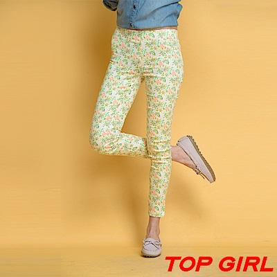 【TOP GIRL】內搭九分褲-黃迷彩