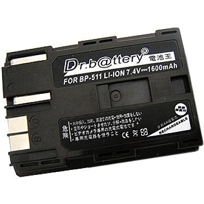 電池王 Canon BP-511/BP-512/BP-514 高容量鋰電池