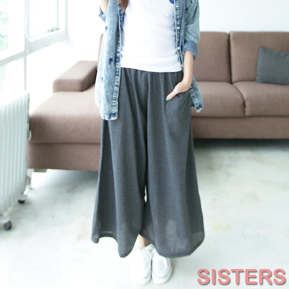 SISTERS韓風首選修長比例鬆緊腰寬版褲裙共二色