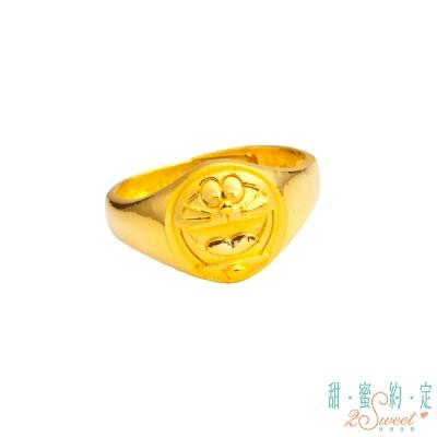 甜蜜約定 Doraemon 銅鑼燒哆啦A夢黃金戒指