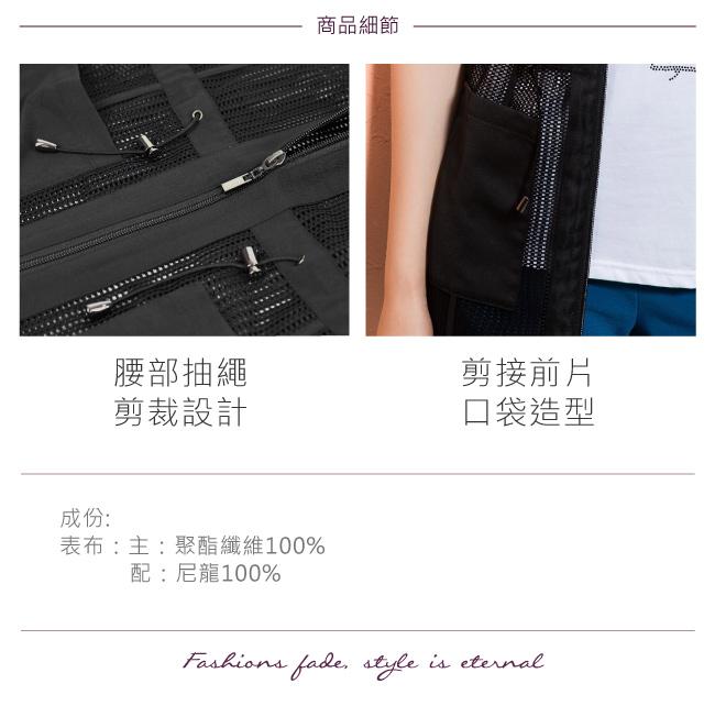 ILEY伊蕾 休閒運動風抽繩網布格紋背心(黑)