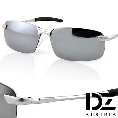 【2件59折】DZ 型潮格調 抗UV 偏光太陽眼鏡墨鏡(水銀膜)