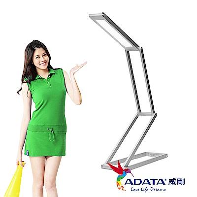 ADATA威剛  輕 摺 LED造型檯燈(尊爵銀)_添好運