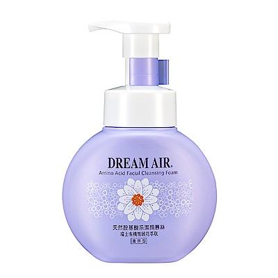 Dream Air光容綺肌 天然胺基酸系潔顏慕絲200g-清爽型