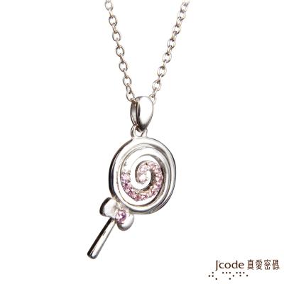 J code真愛密碼銀飾 甜蜜滋味純銀墜子 送白鋼項鍊