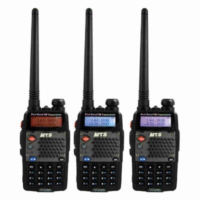 MTS 尊爵版雙頻無線電對講機 VU~280 三入組