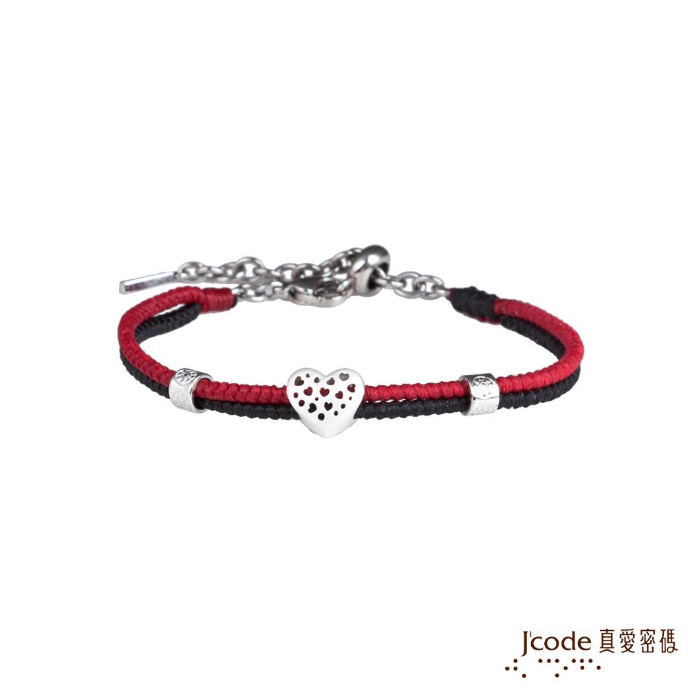 J'code真愛密碼銀飾 愛滿了純銀編織手鍊-紅黑繩