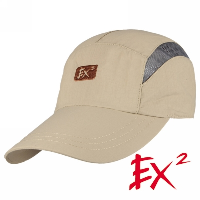 德國EX2排汗棒球帽(卡其)