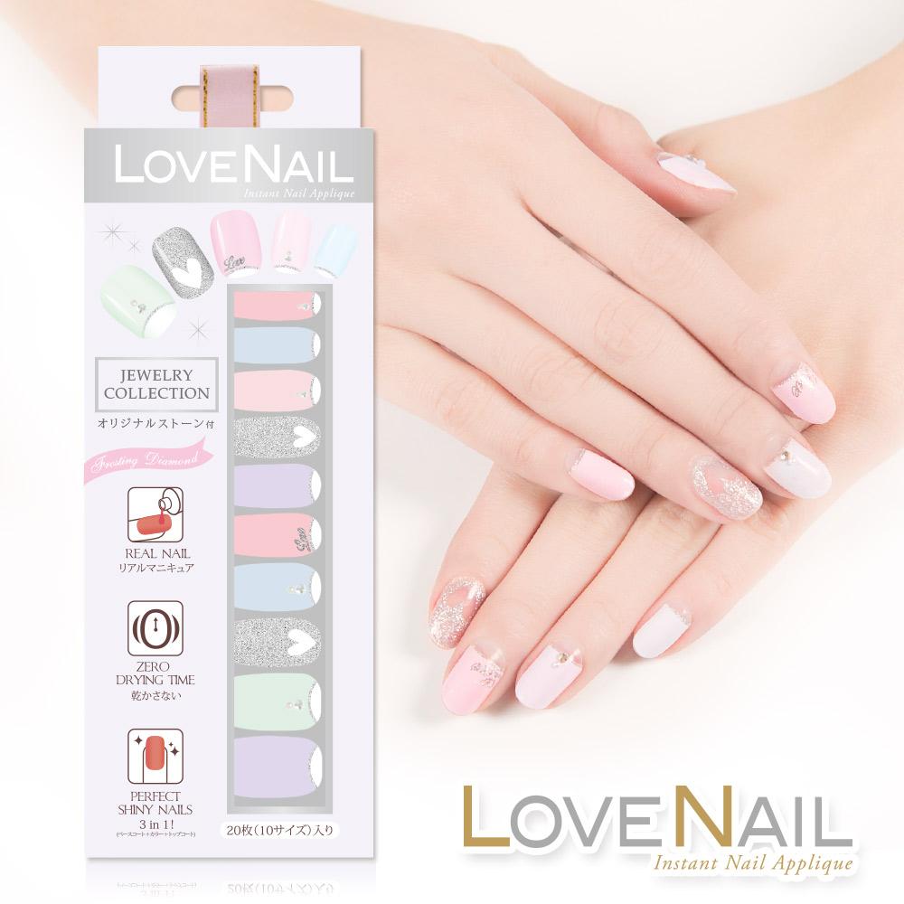LOVE NAIL 持久指甲油貼 水鑽珠寶盒系列 雪霜粉彩糖鑽