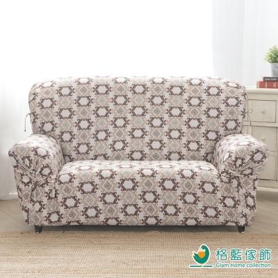 格藍傢飾 羅曼史彈性沙發套1人座