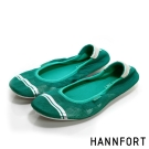 HANNFORT FLEX360運動條紋折疊平底鞋-女-時尚綠