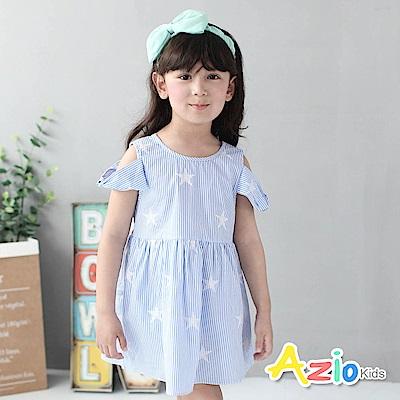 Azio Kids 童裝-洋裝 星星直紋後V領露肩短袖洋裝(藍)