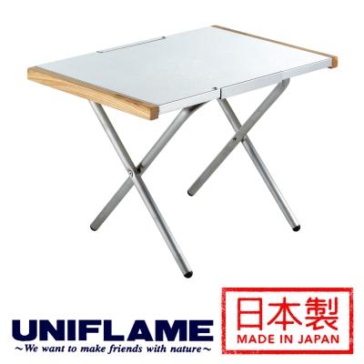 【日本 UNIFLAME】不鏽鋼邊桌 682104 (桌面耐重50kg / 耐熱桌面)