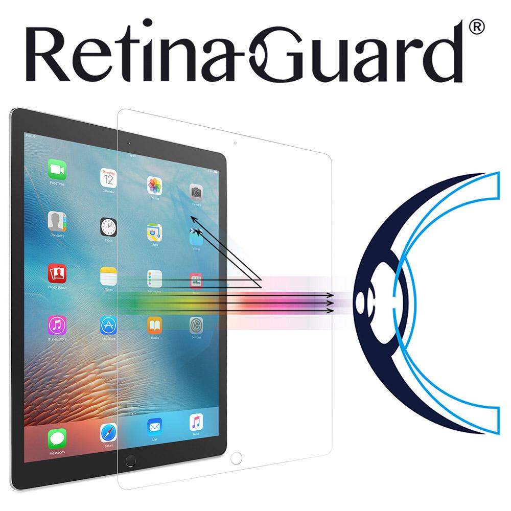 RetinaGuard 視網盾 iPad Pro 12.9吋 眼睛防護 防藍光鋼化玻璃保護貼