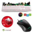 i-Rocks IRK76M RGB機械鍵盤-白(靜音紅軸)+M09電競滑鼠