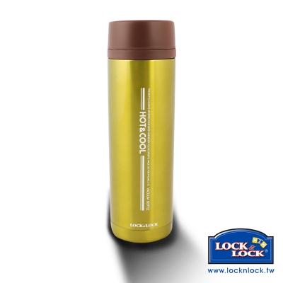 樂扣樂扣 Hot&Cool系列艷彩不鏽鋼保溫杯-330ML(黃)