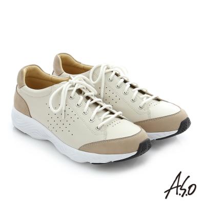 A.S.O 3D超動能 全真皮綁帶奈米機能休閒鞋 米色