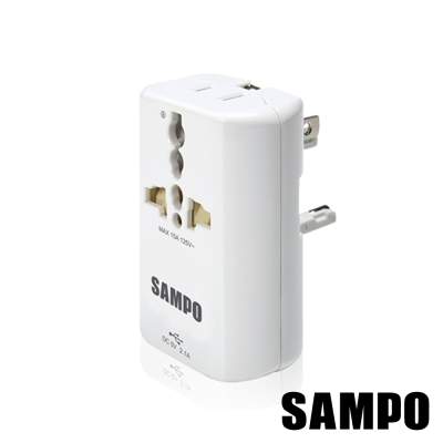 聲寶 EP-UA2CU2 USB萬國充電器轉接頭