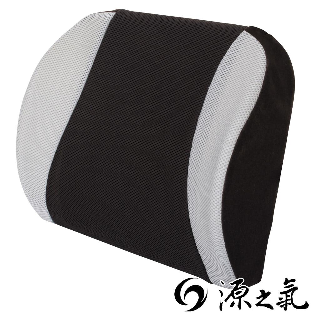 源之氣 竹炭透氣護腰墊(透氣加強設計) 2入 (RM-9429)