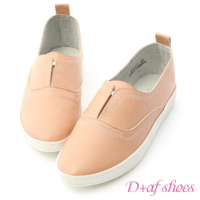 D+AF 舒適自在.拷克車線無綁帶小白鞋*粉