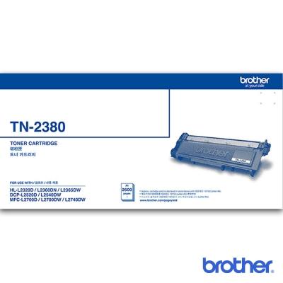 兄弟 Brother TN-2380 原廠高容量黑色碳粉匣