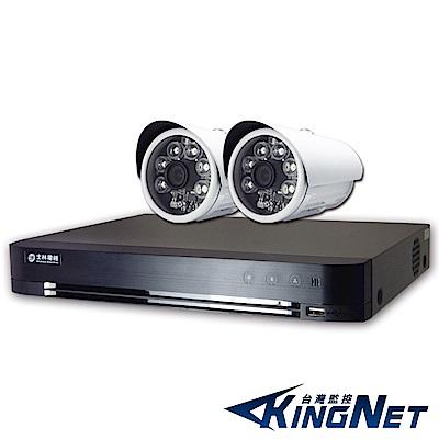 監視器攝影機 - KINGNET 士林電機 高畫質4路監控主機+6陣列監視器攝影機x2