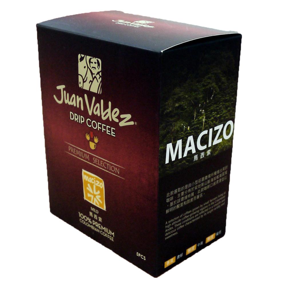 Juan Valdez胡安帝滋 濾掛咖啡-馬西索(10gx5入)