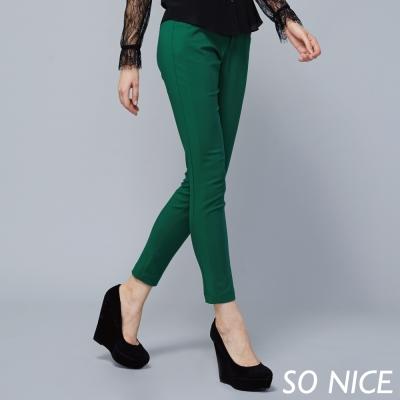 SO NICE時尚都會俐落長褲