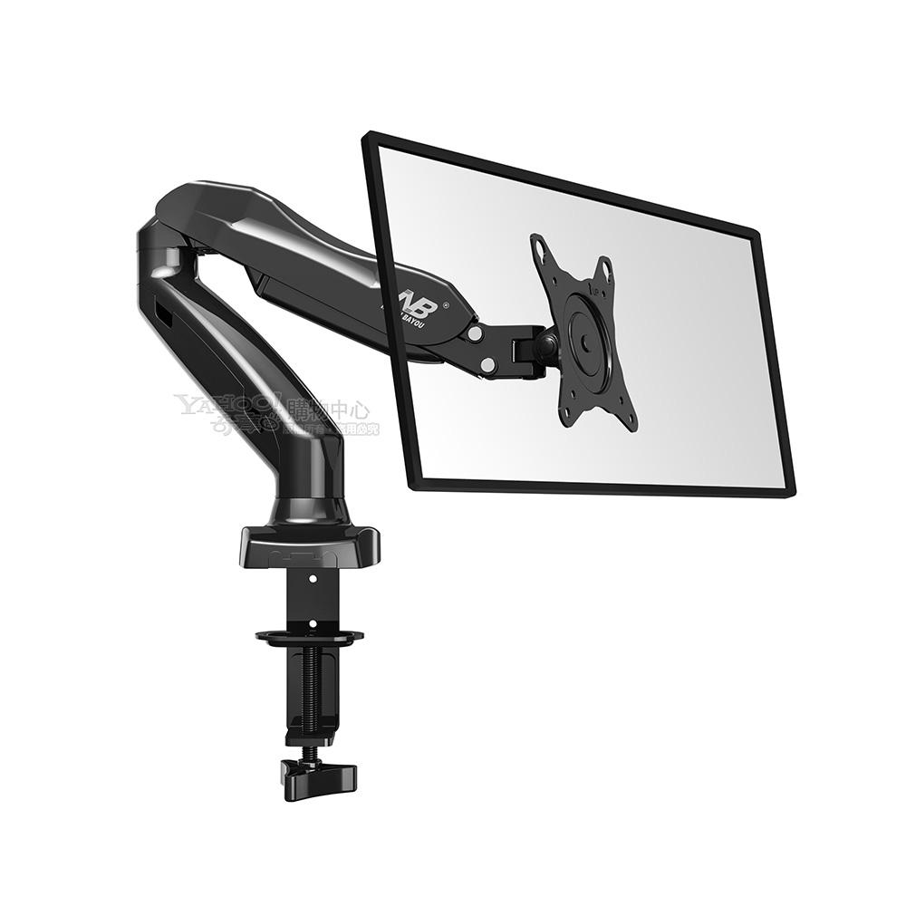 NB F80氣壓式夾桌穿孔兩用型液晶螢幕手臂架 @ Y!購物